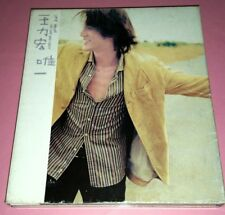 LEE HOM 王力宏 WANG LI HONG: 唯一   THE ONE AND ONLY  ( 2001 / TAIWAN )   CD