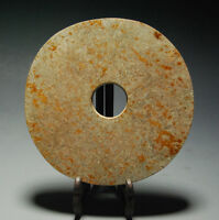 """Very Rare Chinese Neolithic Ancient Jade Carved Ritual Bi Large Disc 7.28"""""""