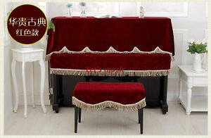 A set of Upright Piano Cover Dust  Proof + Stool Keyboard Cover pleuche Quality