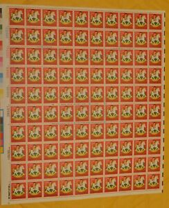 1769 Child On Rocking Horse, Christmas 1978 MNH Full Sheet 100 15 Cent Stamps