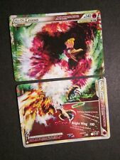 PL/LP COMPLETE Pokemon HO-OH LEGEND Card HGSS HEARTGOLD SOULSILVER 111 112/123