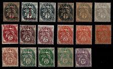 17 Types BLANC avec Variétés de teintes, Neufs ** = Cote 46 € / Timbres France