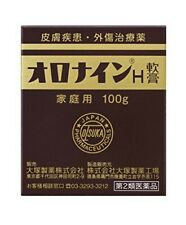 Oronine H Ointment 100g