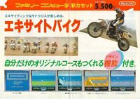 "FAMICOM""EXCITEBIKE HANDBILL""FLYER NINTENDO JAPAN"