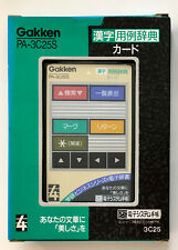"""Sharp PA-3C25S """"Kanji Example Dictionary"""" IC card for electronic organizer NOS"""