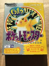 JAPAN IMPORT GAME BOY POCKET MONSTERS Yellow Boxed Inst FREE UK POSTAGE