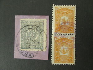 TURKEY old stamps nice cancel JERUSALEM palestine israel