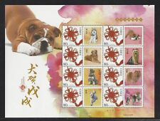 CHINA 2018 -1 8v Special S/S   China New Year of Dog Stamps Zodiac