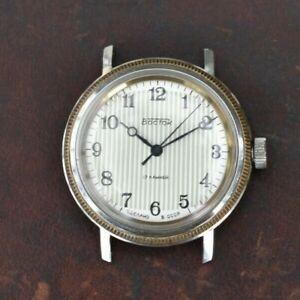 Vostok 2409 mechanical wristwatch - excellent condition