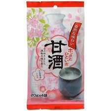 Imaoka Confectionery Amazake 20g x 4 bags Hot Drink Japan Import free ship