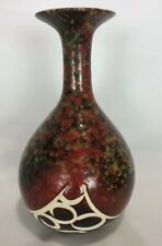 "Brown Earth Colors Pottery Glazed Vase #61246 8.5"" Tall EUC"