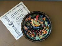 """Russian Collector's Plate """"The Journey Of Tsarevich Ivan And Princess Elena"""""""