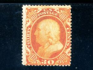 USAstamps Unused FVF US Serie of 1857 Franklin Scott 38 NG Very Scarce