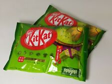 2 Packs x Nestle Japan KITKAT Kit Kat Green Tea 13 Mini Bars Matcha - USA SELLER