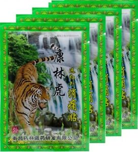 Chinese Herbal Tiger Balm Pain Relief Plaster Patches 5 Pack - 40 pcs -FAST POST