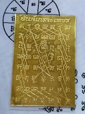 Yant Kok Petch Sheet gold  Thai Amulet Fetish  Protect life For a better life
