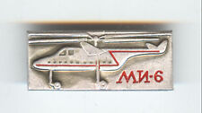 Russian USSR Aviation Badge Helicopter MI-6