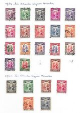 Sarawak stamps 1934 Collection of 24 stamps   CAT VALUE $250