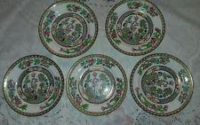 5 x Antique Coalport China Side Plates, 17cm India Tree Design c1881 - 1891