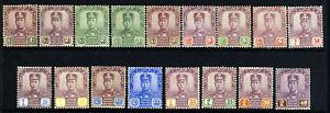 JOHORE MALAYSIA 1922-41 Sultan Sir Ibrahim Wm Mult Script Set SG 103 to 119 MINT