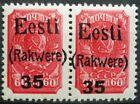 Local Deutsches Reich WWll overprint Eesti Rakwere MNH