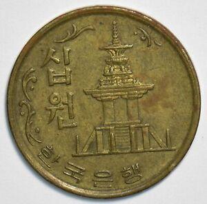 South Korea 1971 10 Won 904226 combine shipping