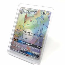 Pokemon Card SM3+ Raichu GX HR 079/072 Sun & Moon from Japan