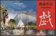 Hong Kong Xiqu Centre special printing effect $20 sheetlet MNH 2019