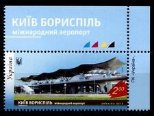 "Intern. Flughafen Kiew-Boryspil, Terminal ""D"". 1W. Eckrand (1). Ukraine 2013"
