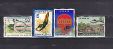 Japan - Lot Of Early Unused MH/OG Stamps (130JA)