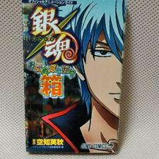 "JAPAN TV Anime Comics Gintama Sorachi Hideaki Selection /""Chi-Hen/"""