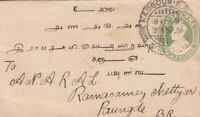 1921 KGV Burma India Postal Stationary HALF ANNA RANGOON to PAUNGDE   /208