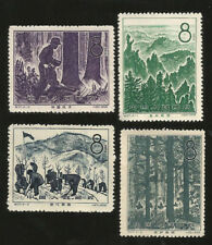 1958 CHINA FORESTRY COMPLETE SET MINT NH SCOTT 385-388 SCV$26.00 M