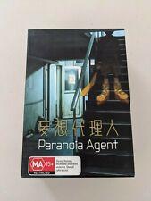 Paranoia Agent DVD Anime Box Set Rare Madman OOP Satoshi Kon Collection