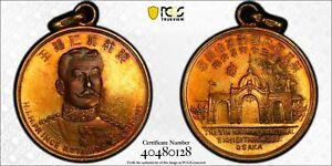 G032 Very rare Prince Kotohito gold award Medal 1903 (Meiji 36), PCGS SP62