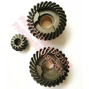FORWARD, PINION, REVERSE GEAR SET MERCURY OUTBOARD F 4HP, 5HP, 6HP 2 & 4 stroke
