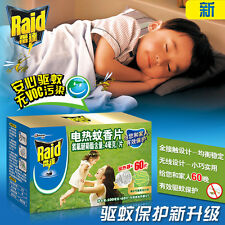 1pcs Raid Child Safe Electric mosquito repeller + 60pcs Mat Refill  12hrs/pcs