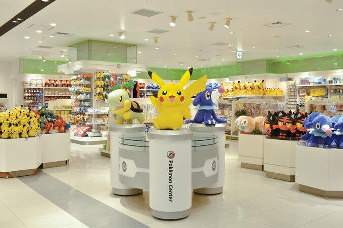 Kawaii Store Japan