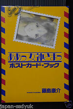 JAPAN Ah My Goddess Postcard Book Kosuke Fujishima