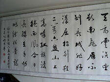 Chinese scroll painting - Chinese calligraphy 毛泽东MAO zedong's poetry 清平乐·六盘山