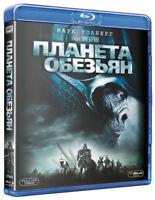 Planet of the Apes (2001) (Blu-ray) Eng,Russian,Hun,Por,Spanish,Thai,Czech,Hindi