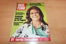 Bild und Funk Nr.10/1975 Wencke Myhre