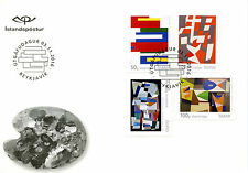 Iceland 2016 FDC Icelandic Art VII Geometric Abstraction 4v Set Cover Stamps