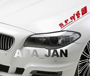 SPORT Edition Vinyl Decal sticker racing sport car hood logo RED