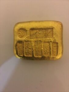 224.4 Grams Of Pure Gold Bullion 24k - 7.24 troy ounces