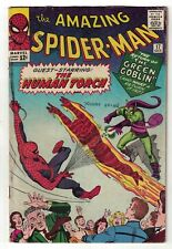 MARVEL Comics SPIDERMAN SILVER age #17 VG+ 4.5 1st GREEN GOBLIN AMAZING