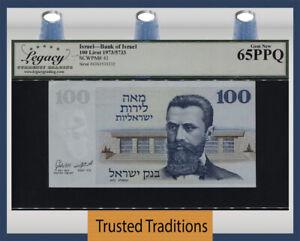 TT PK 41 1973 / 5733 ISRAEL BANK OF ISRAEL 100 LIROT LCG 65 PPQ GEM NEW