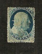 U,S, 1857-61 Rare Classic Postsge Stamp 1c Franklin TIV #23(?) WYSIWYG HiCat