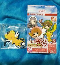 Pic-Lil! Cardcaptor Sakura CLAMP Rubber Strap Charm Keychain - Kero