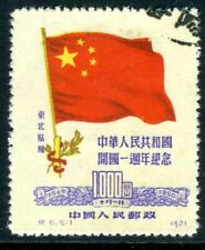 Northeast China 1949 Liberated $1,000 Flag Scott 1L57 Original VFU S998